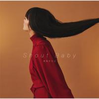 緑黄色社会 - Shout Baby - EP artwork