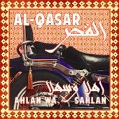 Ahlan Wa Sahlan - Single