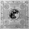 Imawa Imade Chikaiwa Emide - EP - ZUTOMAYO