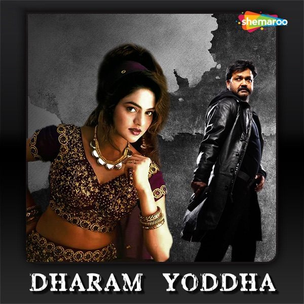 Dharam Yoddha (Original Motion Picture Soundtrack)