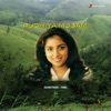 Pudhiya Mugam