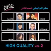 Habeeby El Shab Arab - El Shab Arab