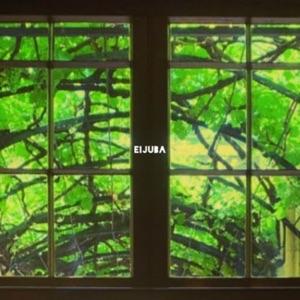 Eijuba - Friday Morning (Khruangbin - Soulful Version)