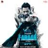 Faraar Original Motion Picture Soundtrack