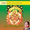 Bharathi Deviya