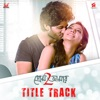 Prem Amar 2 Theme From Prem Amar 2 Single