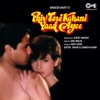 Phir Teri Kahani Yaad Aayee (Original Motion Picture Soundtrack)