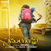 Samayam Original Motion Picture Soundtrack EP