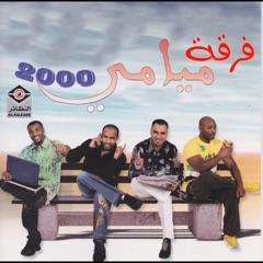 Habib Elrouh