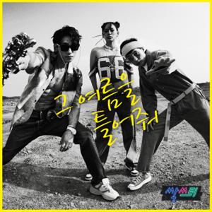 SSAK3 - Play the Summer