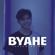 Byahe - Jenzen Guino