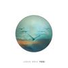 Jason Mraz - Love Someone  arte