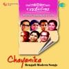 Chayanika - EP