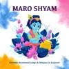 Maro Shyam