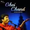 Ghei Chand Single