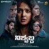 Nishabdha Original Motion Picture Soundtrack EP