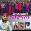 Harul Banko Jaunsar - Arvind Rana mp3