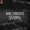 Nino Xypolitas - Paranoia (Eime Enas Allos - 2019 Panik Version) artwork