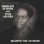 Star Lover - Boafo Ne Nyame
