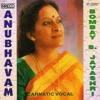 Anubhavam