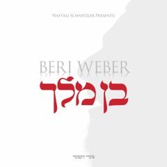 Ben Melech