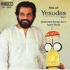 Hits of K J Yesudas Tamil Film Vol 1