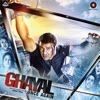 Ghayal Once Again (Original Motion Picture Soundtrack) - Single