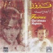 Ya Oum Allah Fairouz - Fairouz