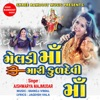 Meldi Ma Mari Kuldevi Ma Best Collection of New Navratri Song Single