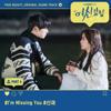 Sunjae - I'm Missing You 插圖