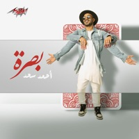 Basra - Single