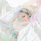 Bunmei EP