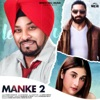 Manke 2 Single