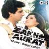 Zakhmi Aurat (Original Motion Picture Soundtrack) - EP