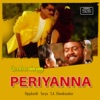Periyanna (Original Motion Picture Soundtrack)