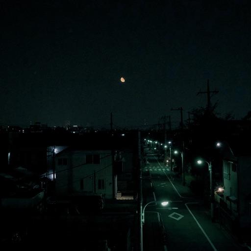 Reconstructions - EP by Chee Shimizu & MIKUMARI