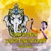 Ganesha Pancharatnam Single