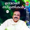 Umbayee Smruthikal Vol 5