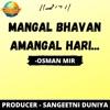 Mangal Bhavan Amangal Hari Single