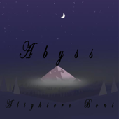 Abyss - EP