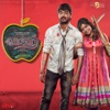 Vadacurry (Original Motion Picture Soundtrack) - EP