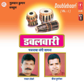 [Download] Dola Re Dola Re(Gajar) MP3