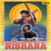 Nishana Original Motion Picture Soundtrack EP
