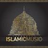 Sami Yusuf - Asma Allah artwork