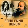 Edho Ennil Oorum Single