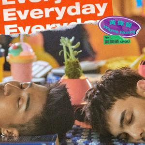 黃偉晉 - Everyday feat. 婁峻碩