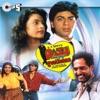 Raju Ban Gaya Gentleman (Original Motion Picture Soundtrack)