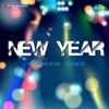 New Year Konkani Song EP