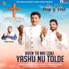 Aven Ta Nai Loki Yashu Nu Tolde Single