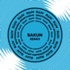 Літо (Bakun Remix) - Single